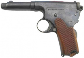 венгерский пистолет