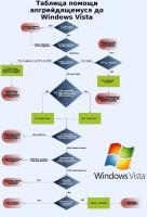 windows_vista_02