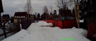 Новодвинск