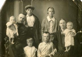 Стрелкины. 1928 год
