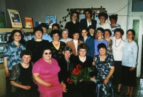 2001 г. Юбилей