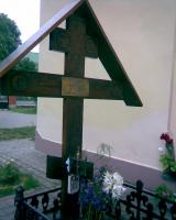 Крест на могиле старца архимандрита Серафима (Тяпочкина)