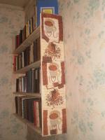 Полка для книг.