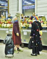 На рынке .....