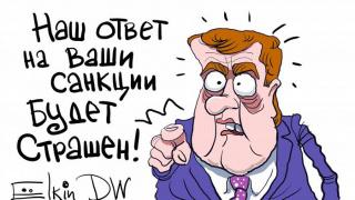 Медведев санкций не боится. Разве что чуть-чуть