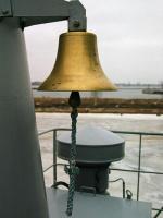 Как называется язык судового колокола?
