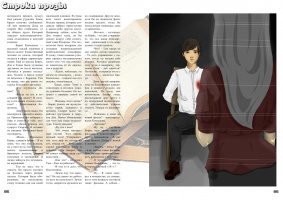 Page44