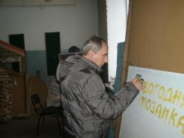 Шичков  Владимир   Алексеевич в  своей  мастерской