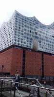 Гамбург,филармония