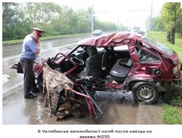 В Челябинске автомобилист погиб после наезда на дерево