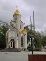 Часовня Андрея Первозванного