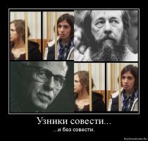 БЕЗ КОММЕНТАРИЕВ...