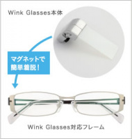 USB-очки помогут сосредоточиться за компьютером