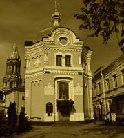 Церковь.