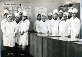 1986 год. Коллектив аптеки