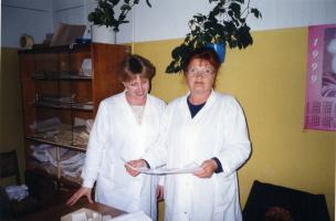 Бухгалтера аптеки № 68