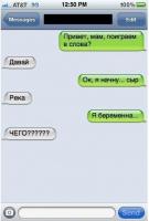 sms-0037