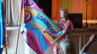 Знамя фестиваля
