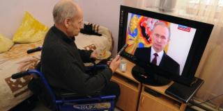 Старик Путин