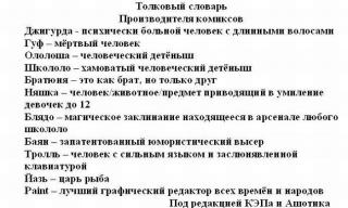 podborka_09