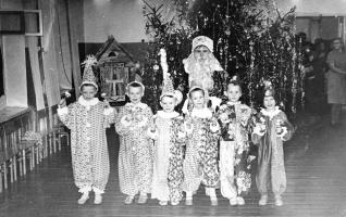 Новый год в детском саду 1970г.