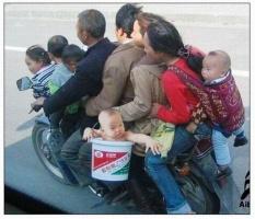 семейный мотоцикл