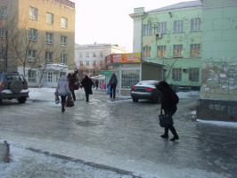 Город Шахты сковало льдом // Шахты.SU
