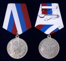 Медаль к 100-летию Первой Мировой войны