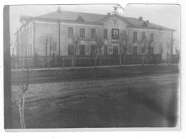Школа №2, 1966 г.