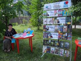 """В День города в парке...""""Библиотечный NON STOP""""."""