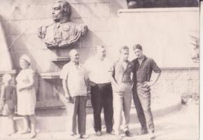 Анатолий Николай Александр и его Гена