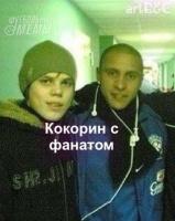 """Юный русский """"Бибер""""."""