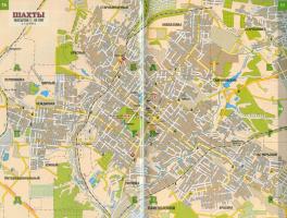 Карта улиц города Шахты Ростовской области. Подробная карта г ...