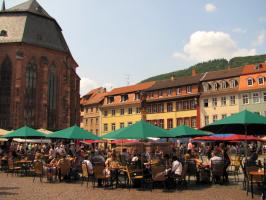 Площадь Старого города .