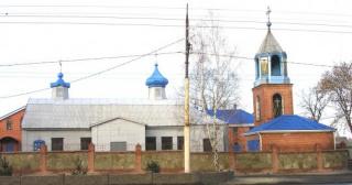 Православный приход храма Покрова Пресвятой Богородицы г.Шахты ...