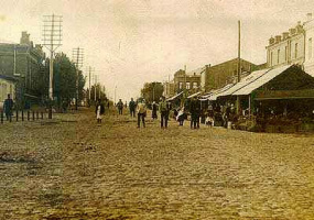 Шахты.SU >>> История города