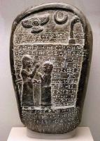 Мемориальный камень. Храм Мардука. Вавилон.