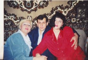 Валя Славик Ирина