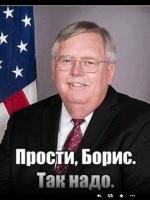 Убтйство Немцова