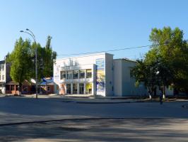 Шахты.ру - Бывший кинотеатр Родина, г. Шахты, фото города, фотографии