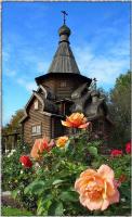 Московская церковь митрополита Алексия в Медведково.