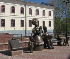 Символ г.Кирова-Вятки-Дымковская игрушка.(4 кадра)