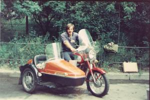 1981 год, лето
