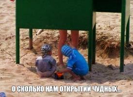 summer_lol_9