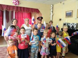 День Российского флага в детском социальном центре