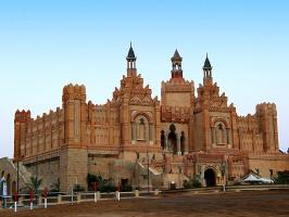 King City -Город Королей в Эйлате