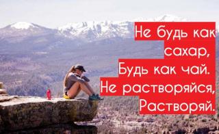 pozitivnye_kartinki_26