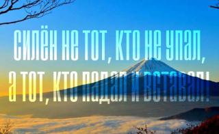 pozitivnye_kartinki_21