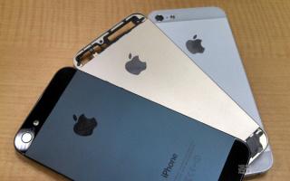 В Интернете появились фотографии «золотого» iPhone