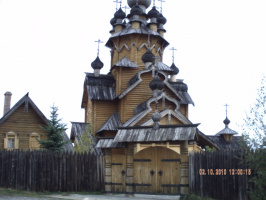 славяногорск 119